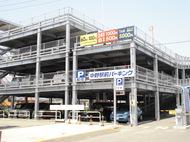 中野駅前パーキング(月極・提携施設専用駐車場)