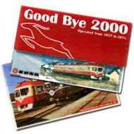 2000系車両チケット・ホルダー(ポストカード2枚付き)
