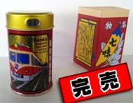 ㈱八幡屋礒五郎 七味唐辛子「2012年イヤーモデル電車缶」