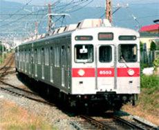 長野電鉄8500系運転開始5周年記念乗車券(完売)