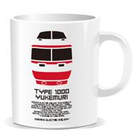 1000系「ゆけむり」マグカップ
