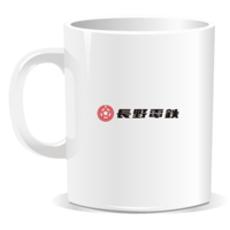 2100系「スノーモンキー」マグカップ