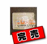 木島線メモリアルピンバッジ電気機関車(ED5001)