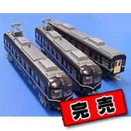(株)トミーテック 鉄道コレクションシリーズ「長野電鉄2000系A編成3両セット」