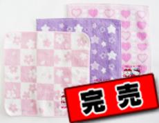 2000系D編成キティ刺繍タオルハンカチ