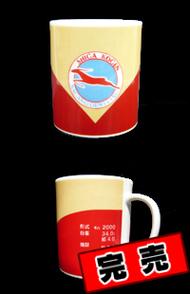 2000系D編成マグカップ