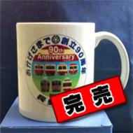 長野電鉄創立90周年マグカップ