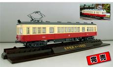 (株)トミーテック 鉄道コレクションシリーズ「長野電鉄モハ1003」