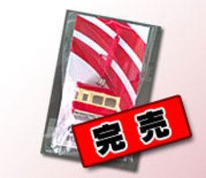 長野電鉄 創立90周年記念ストラップ