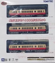 鉄道コレクション「モハ1000形3両セット」