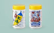 八幡屋礒五郎 イヤーモデル「雪猿缶」