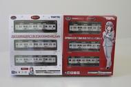 鉄道コレクション「8500系(T2編成)「鉄道むすめ」ラッピング3両セット」