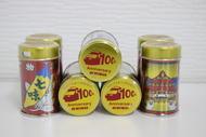 八幡屋礒五郎 オリジナル七味缶「100周年缶」