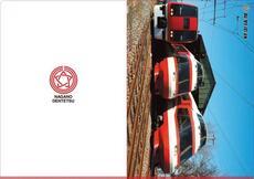 電車クリアファイル2種