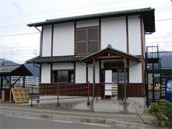 Entoku Station