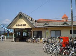 附属中学前駅