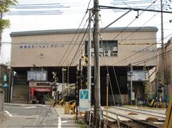 Hongo Station