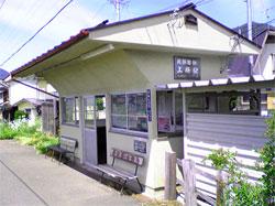 Kamijo Station
