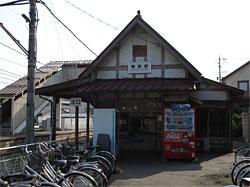 Kirihara Station