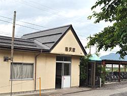 Sakurasawa Station