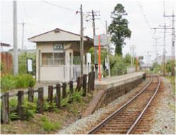 Tsusumi Station