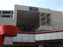 Shinano-Yoshida Station