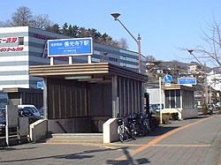 Zenkoji-Shita Station