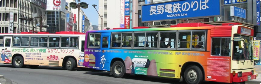 Nagano Electric Railway train, bus, station advertisement