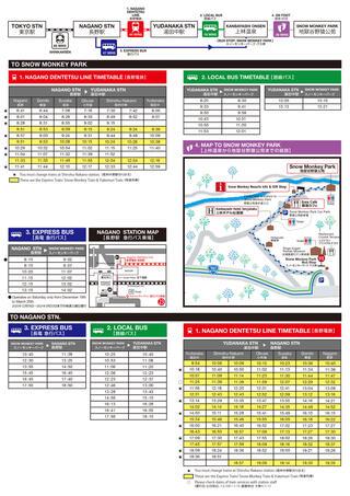 SMP時刻表.jpg
