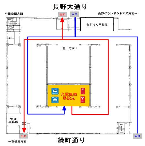 権堂パーキング平面図.png