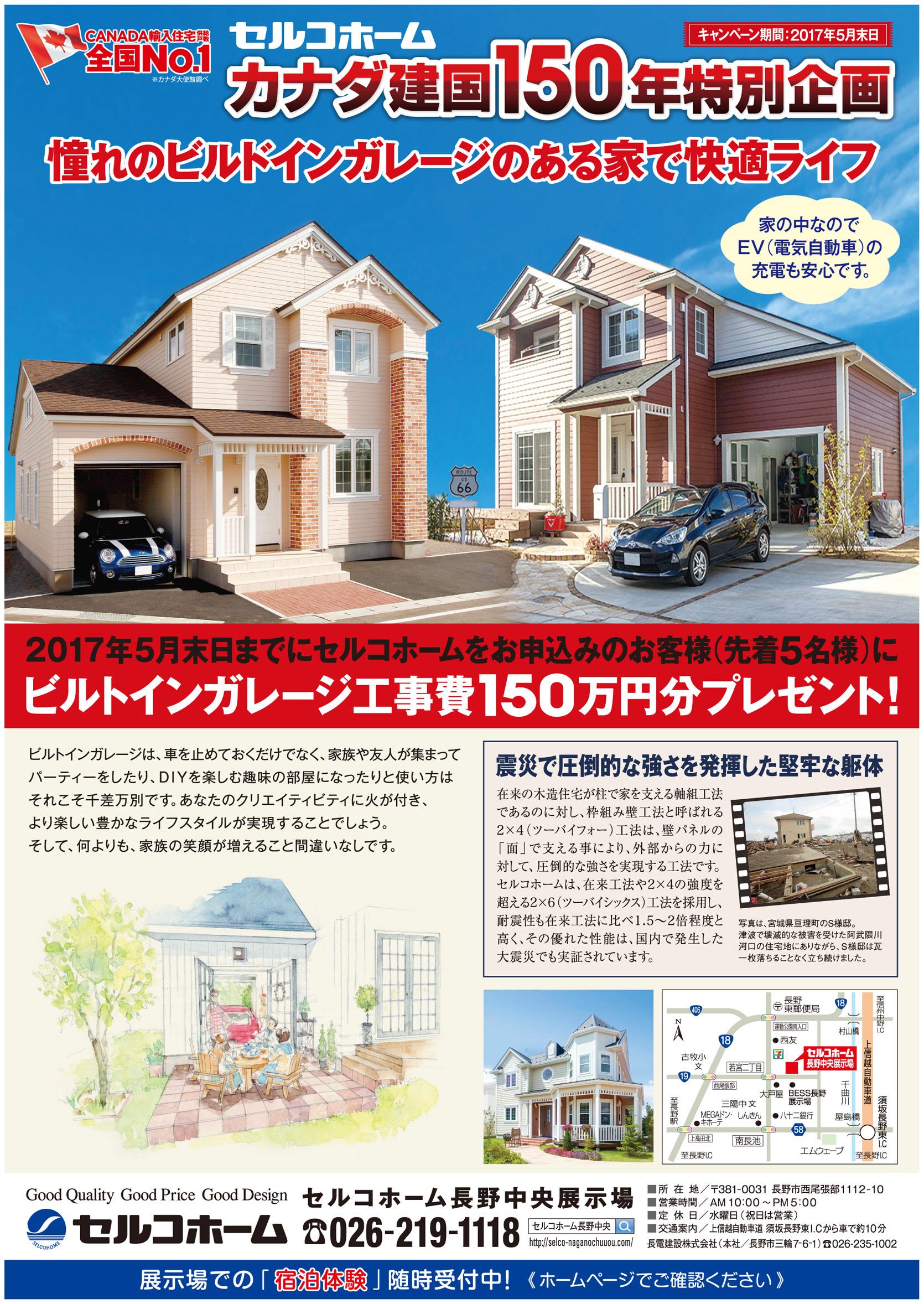 It is seruko _ built-in garage CP.jpg 29.03