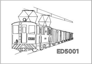 nurie-ED5001-1.png