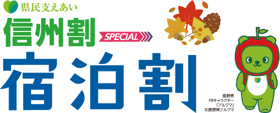 syukuhaku_logo[1].png